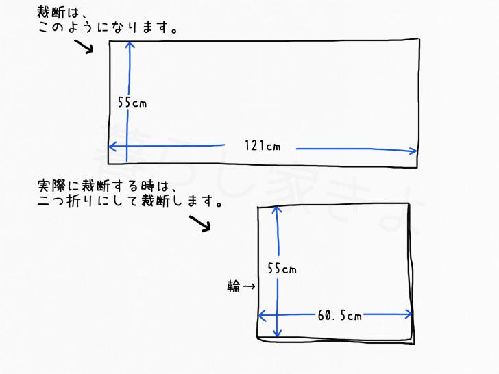ファイル 2016-06-08 17 49 40